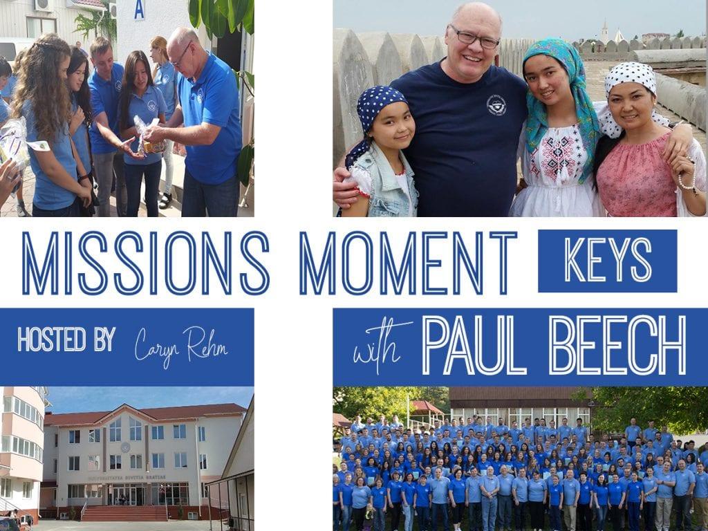 Paul Beech - Keys